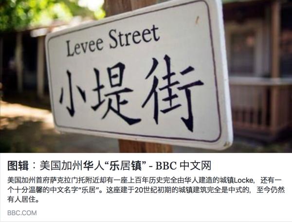 bbc_chinese