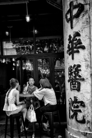 Chinatown Lunch, Singapore (2014)