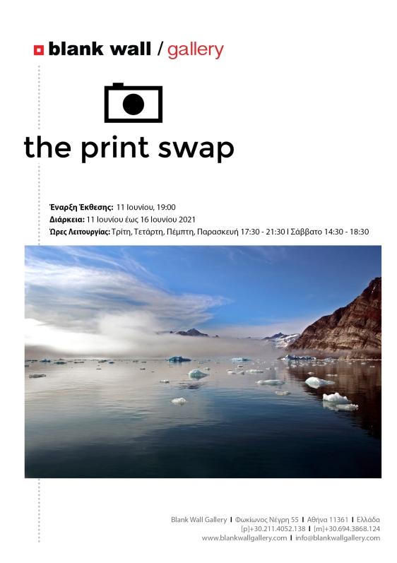 the print swap 2021